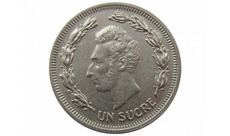 Эквадор 1 сукре 1975 г.