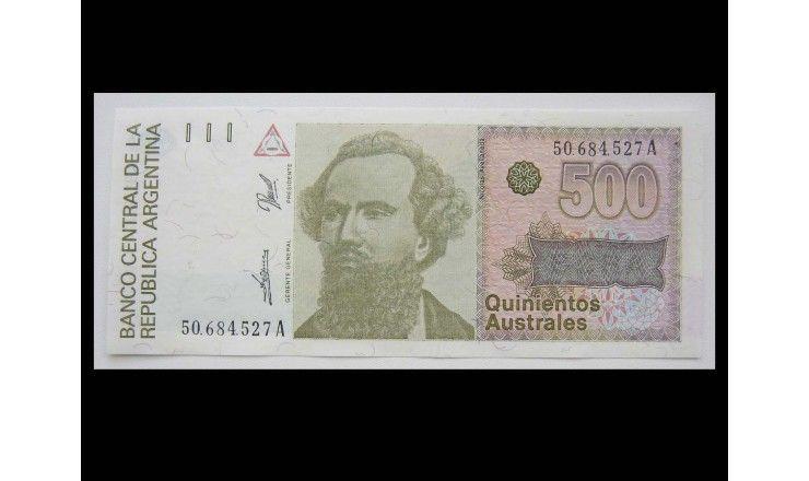 Аргентина 500 аустралей 1990 г.