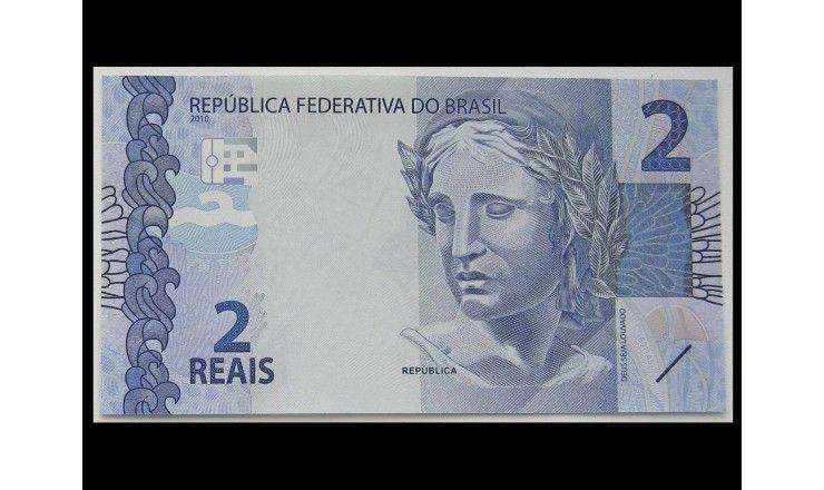 Бразилия 2 реала 2010 (2017) г.