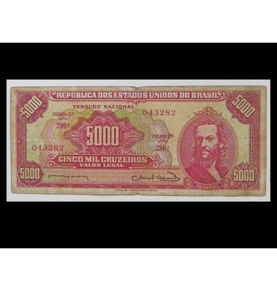 Бразилия 5000 крузейро 1964 г.