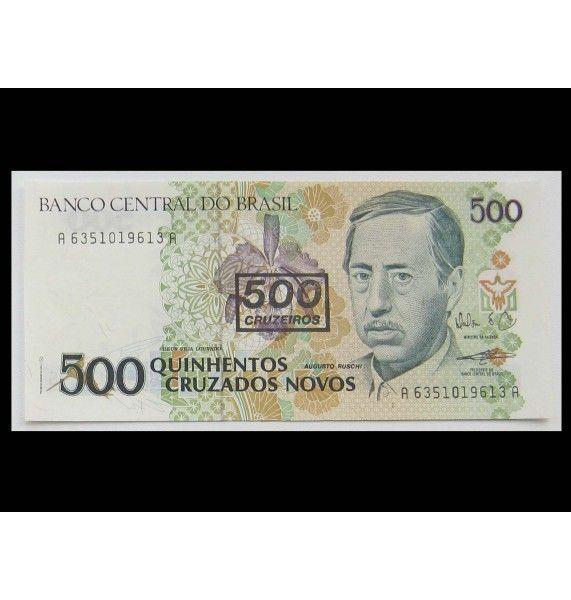 Бразилия 500 крузейро 1990 г.