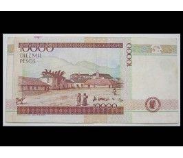 Колумбия 10000 песо 1999 г.