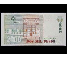 Колумбия 2000 песо 1998 г.