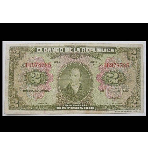 Колумбия 2 песо 1944 г.
