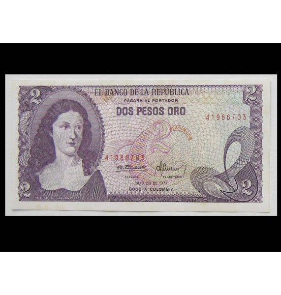 Колумбия 2 песо 1977 г.