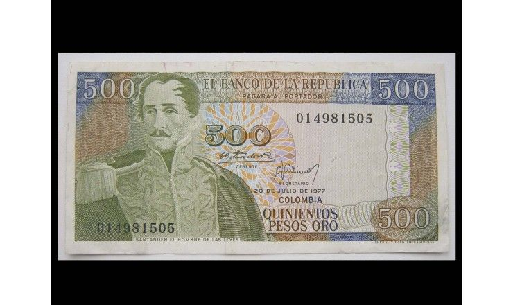Колумбия 500 песо 1977 г.