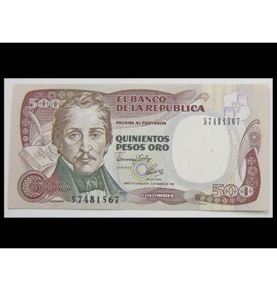 Колумбия 500 песо 1992 г.