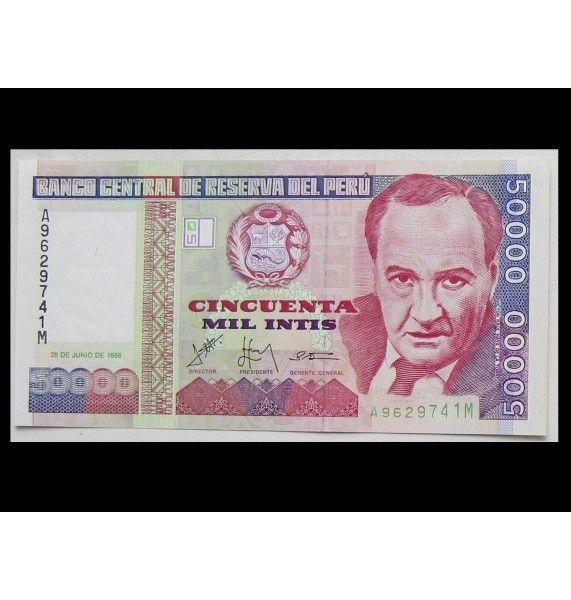 Перу 50000 инти 1988 г.