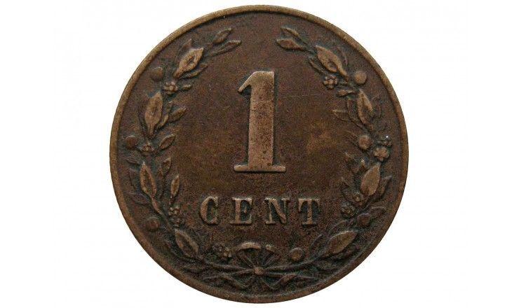 Нидерланды 1 цент 1883 г.
