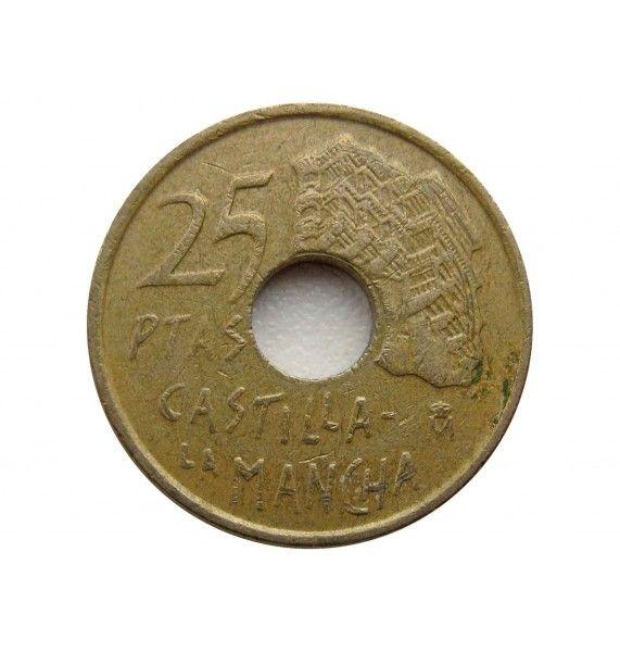 Испания 25 песет 1996 г. (Кастилия-Ла-Манча)