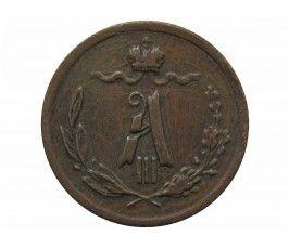Россия 1/4 копейки 1886 г. СПБ