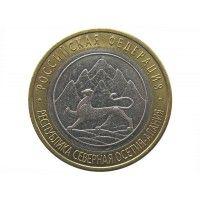 Россия 10 рублей 2013 г. (республика Северная Осетия - Алания) СПМД