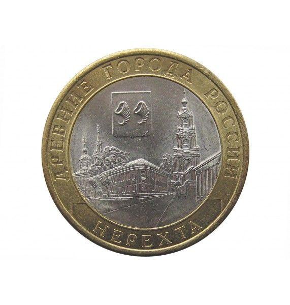 Россия 10 рублей 2014 г. (Нерехта) СПМД