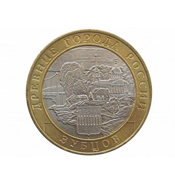 Россия 10 рублей 2016 г. (Зубцов) ММД