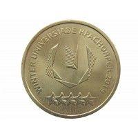 Россия 10 рублей 2018 г. (Универсиада в Красноярске, логотип)