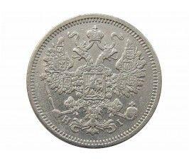 Россия 15 копеек 1873 г.  СПБ HI