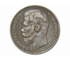 Россия 1 рубль 1898 г. АГ