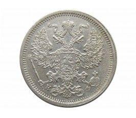 Россия 20 копеек 1879 г. СПБ НФ
