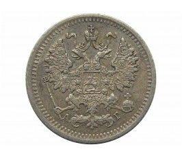 Россия 5 копеек 1890 г. СПБ АГ