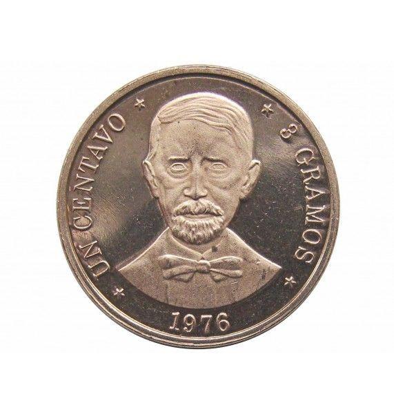 Доминиканская республика 1 сентаво 1976 г. (proof)