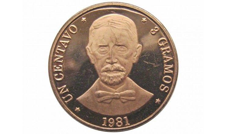 Доминиканская республика 1 сентаво 1981 г. (proof)