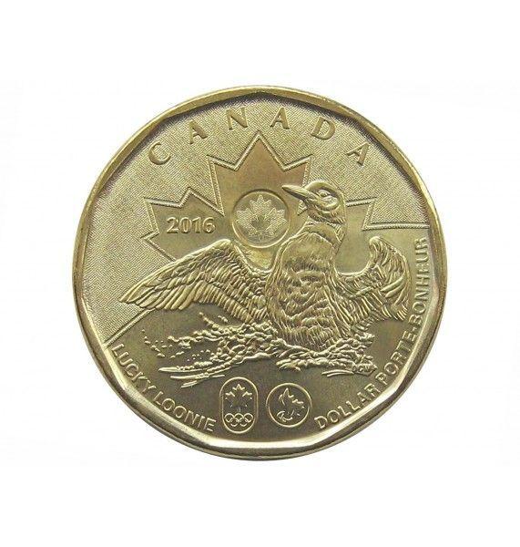 Канада 1 доллар 2016 г. (Олимпийские Игры в Рио-де-Жанейро, в запайке)