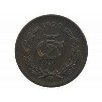 Мексика 5 сентаво 1920 г.