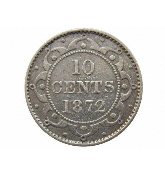 Ньюфаундленд 10 центов 1872 г.