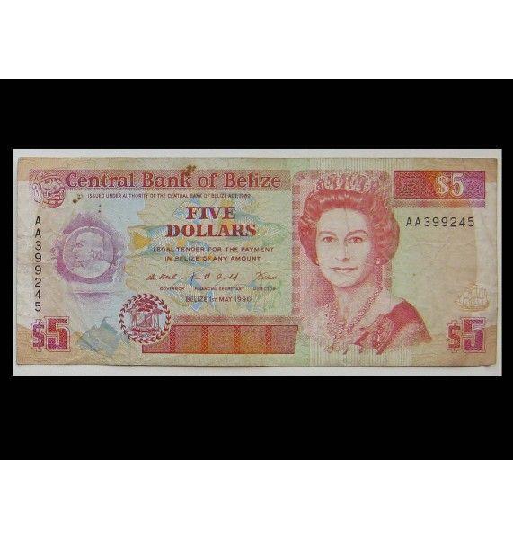 Белиз 5 долларов 1990 г.