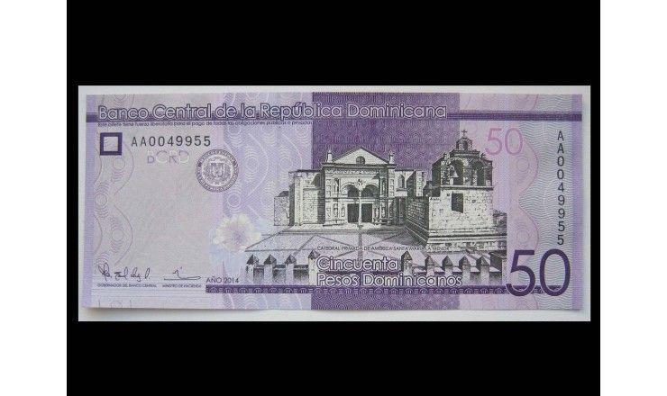 Доминиканская республика 50 песо 2014 г.