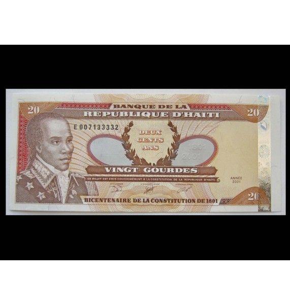 Гаити 20 гурдов 2001 г.