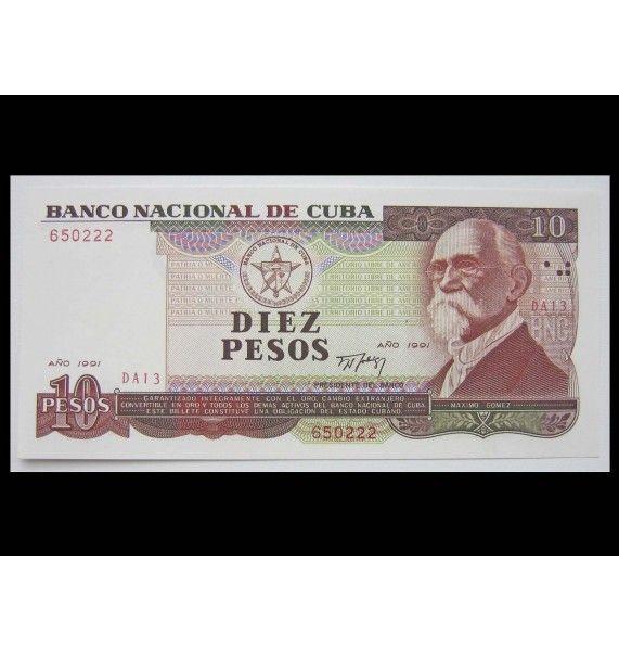 Куба 10 песо 1991 г.