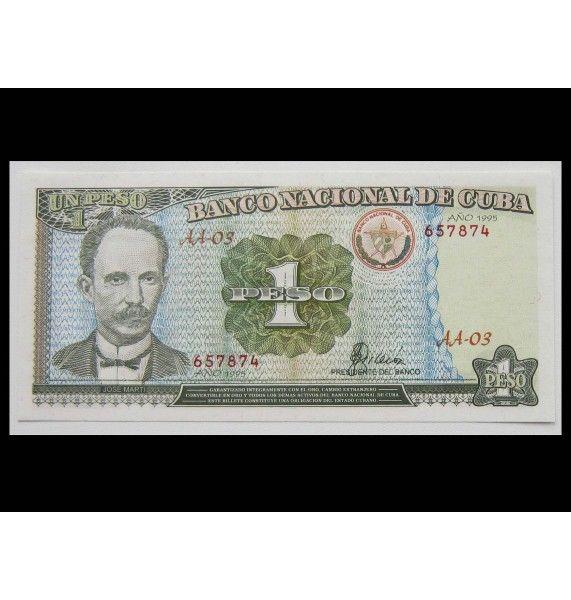 Куба 1 песо 1995 г.