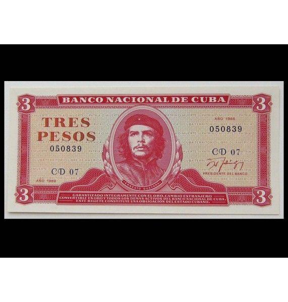 Куба 3 песо 1988 г.