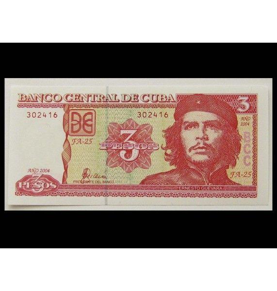 Куба 3 песо 2004 г.