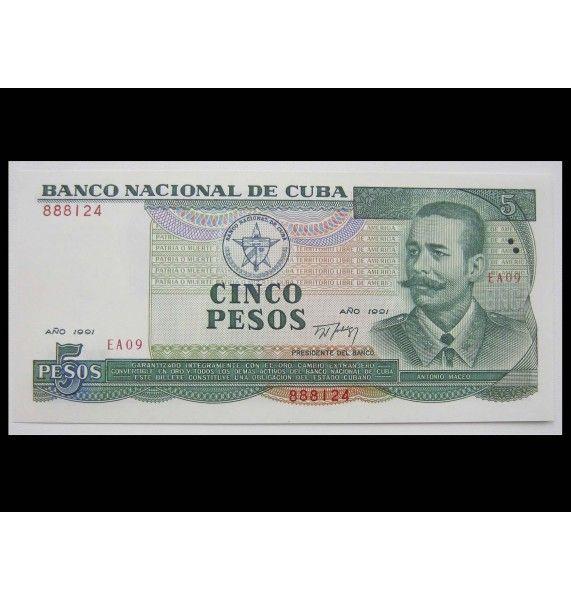 Куба 5 песо 1991 г.