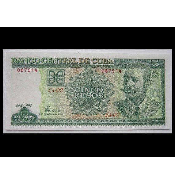 Куба 5 песо 1997 г.