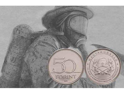 150 лет Венгерской ассоциации пожарных.