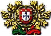 Архитектурный шедевр Португалии изобразили на юбилейной монете.