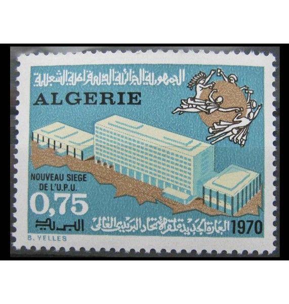 """Алжир 1970 г. """"Новый офис Всемирного почтового союза"""""""