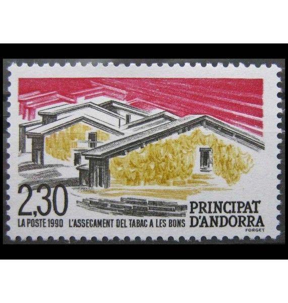 "Андорра (французская) 1990 г. ""Сушка табака в Ле Бонсе"""