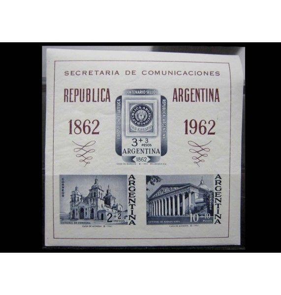 """Аргентина 1961 г. """"Филателистическая выставка ARGENTINA 1962"""""""