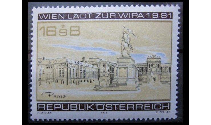 """Австрия 1980 г. """"Международная выставка марок WIPA`81 в Вене"""""""