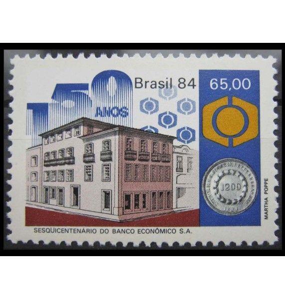 """Бразилия 1984 г. """"Экономический банк в Сальваторе, Баия"""""""