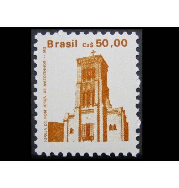 "Бразилия 1987 г. ""Церковь"""