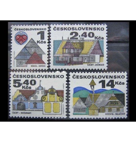 """Чехословакия 1971 г. """"Старинные здания"""""""
