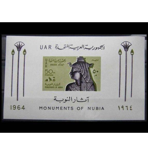 """Египет 1964 г. """"День ООН: Защита памятников Нубии"""""""