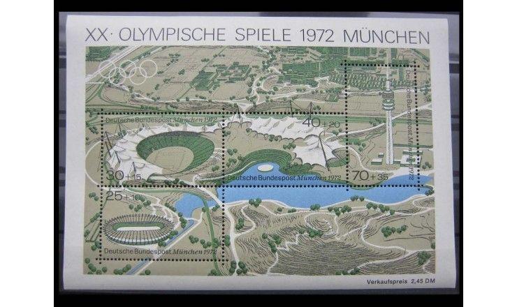"""ФРГ 1972 г. """"Летние Олимпийские игры, Мюнхен"""""""