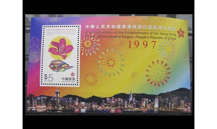 """Гонконг 1997 г. """"Гонконг"""""""