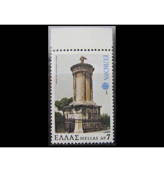 "Греция 1978 г. ""Европа: Архитектура"""